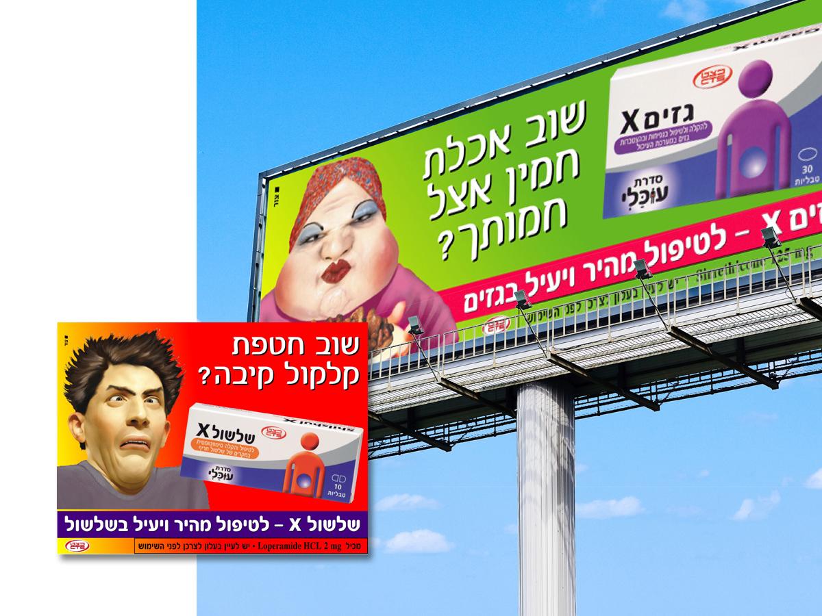 1_CTS_billboard_1200x900