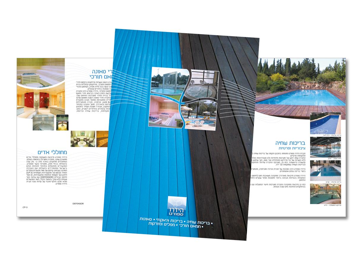 1_hydro_sport_brochure_1200x900