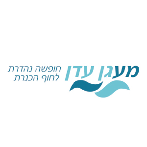 2_maagan_logo