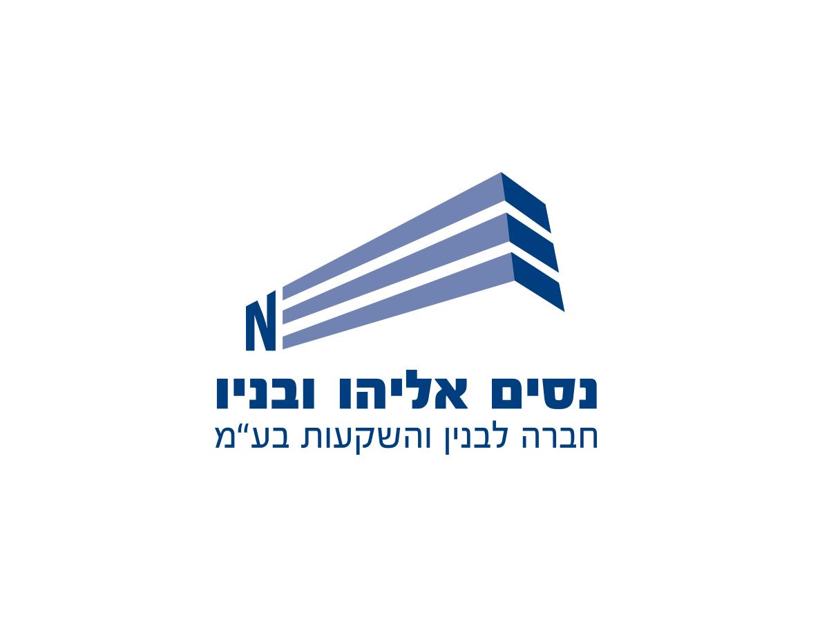 3_Nissim_eliahu_logo_1200x900