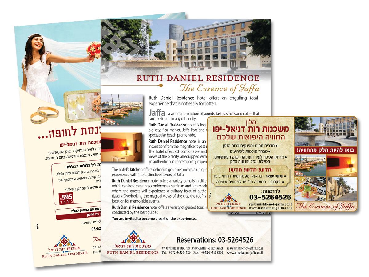 3_RD_leaflets_1200x900