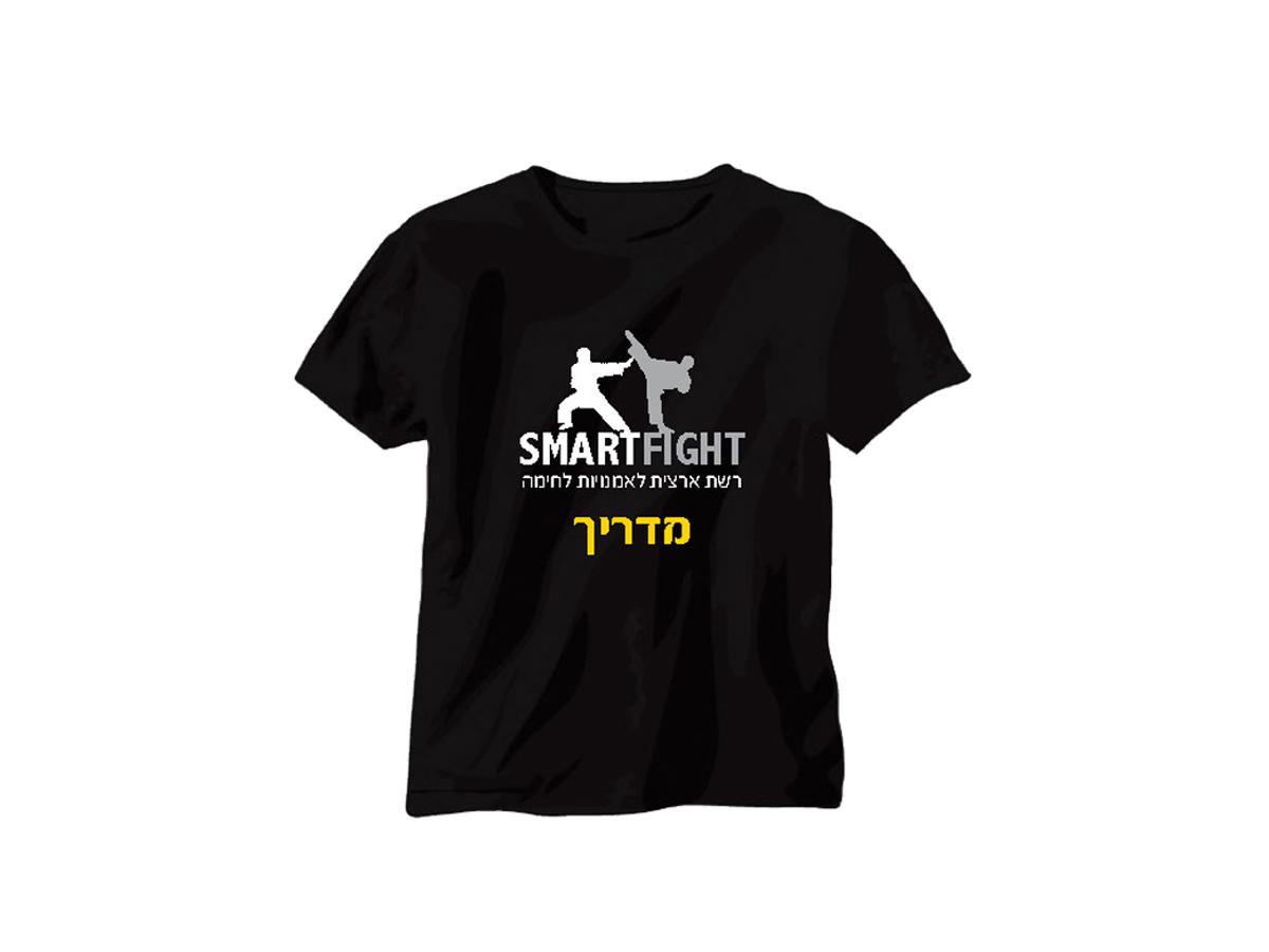 5_avivit_shirt_1200x900