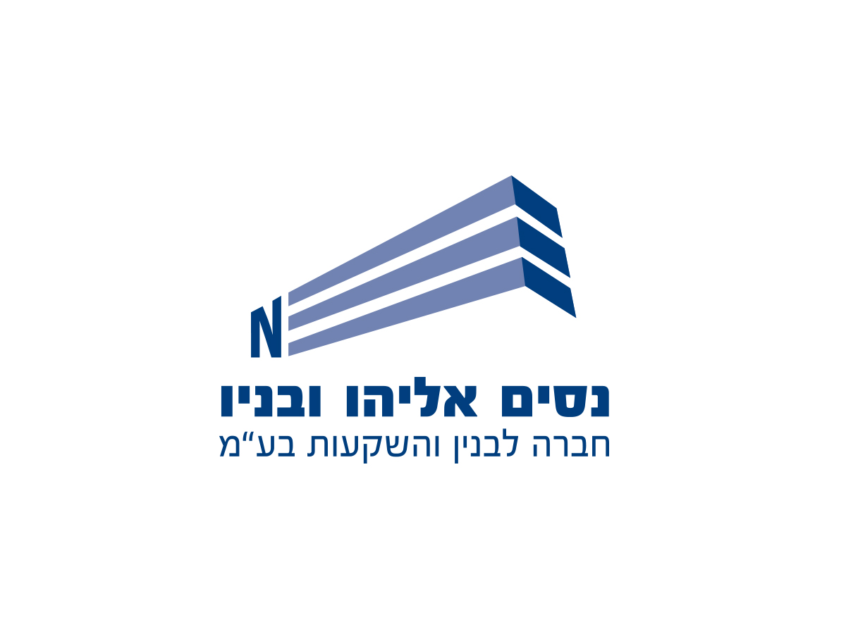 9_nissim_elyahu_logo_1200x900