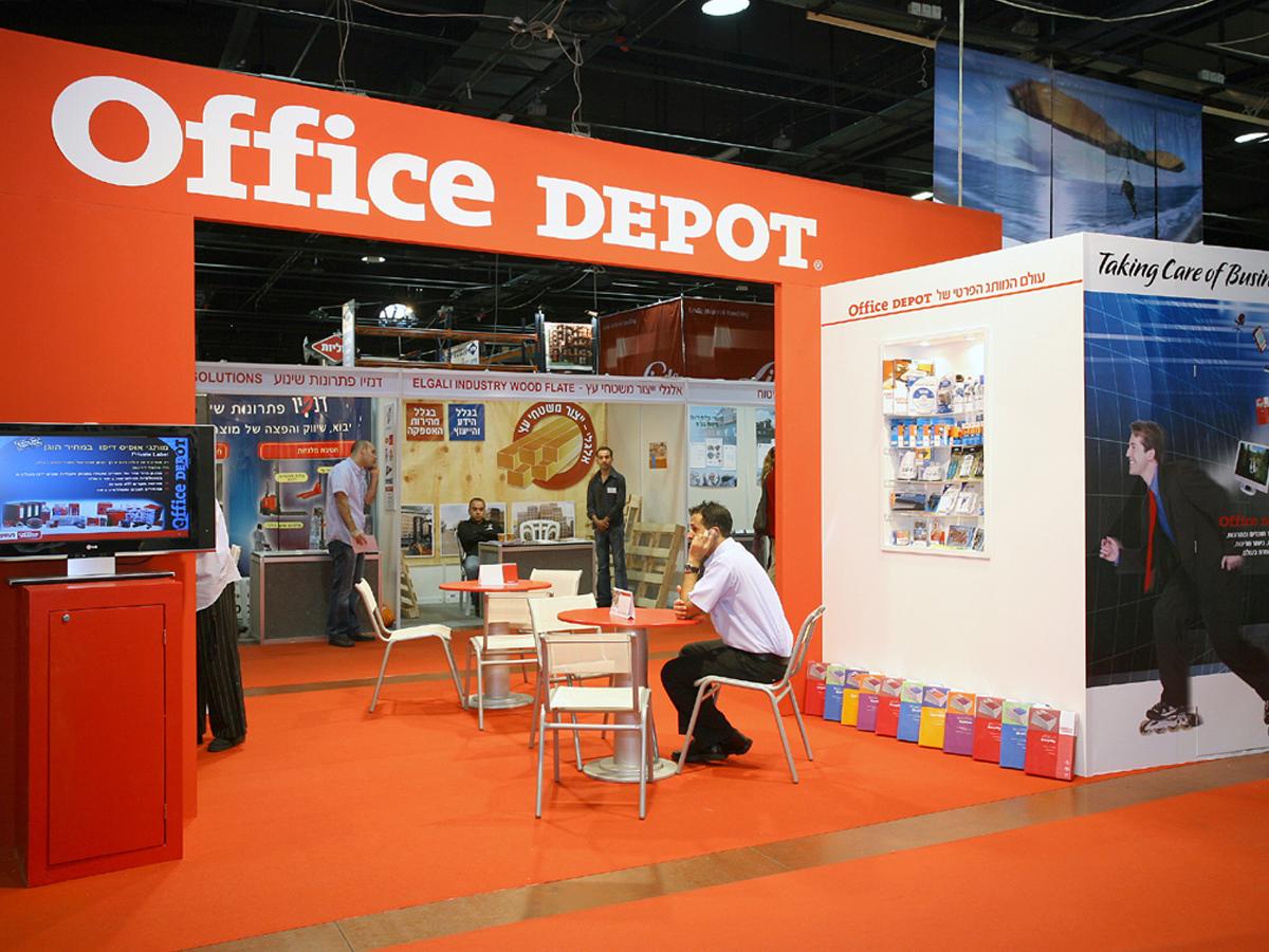 offic_depot_1200x900