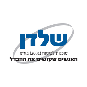 shaldan_logo