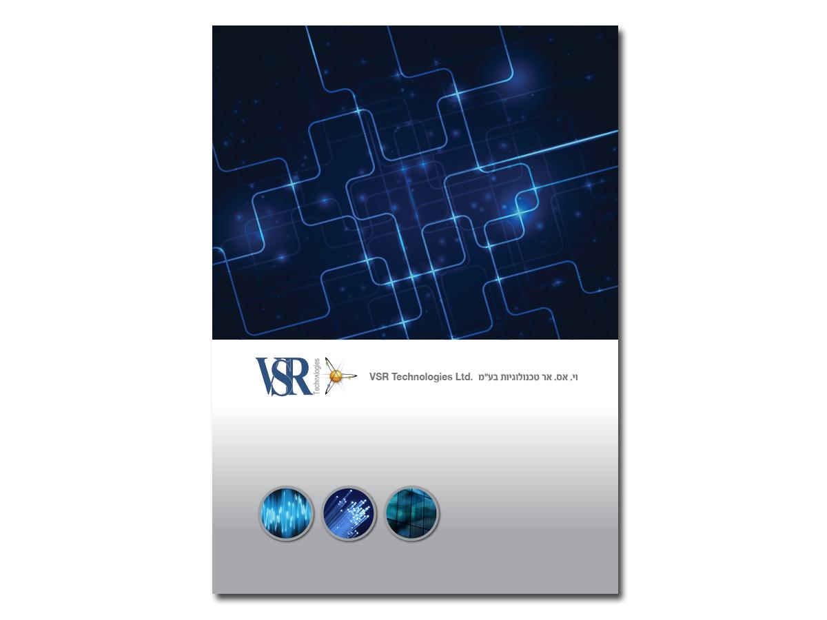 vsr_folder_1200x900