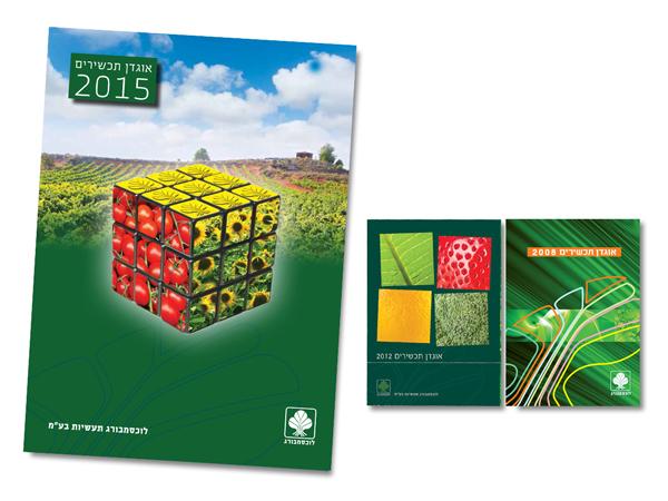 חבילת מיתוג לחקלאות