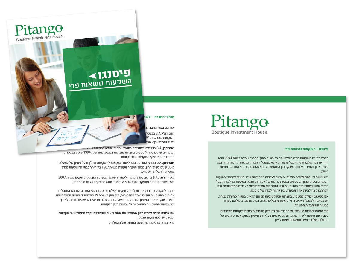 pitango_1200x900